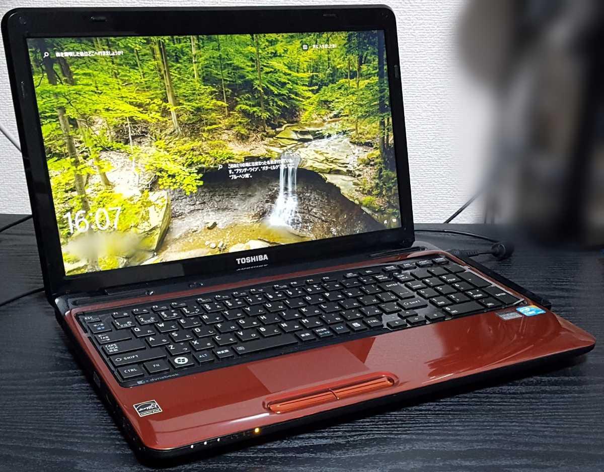 p8 綺麗☆起動約10秒(^o^)爆速大容量【Core i5 SSD新品512GB】dynabook Windows10 Office【即決メモリ8G 新品バッテリー Blu-ray 他特典】
