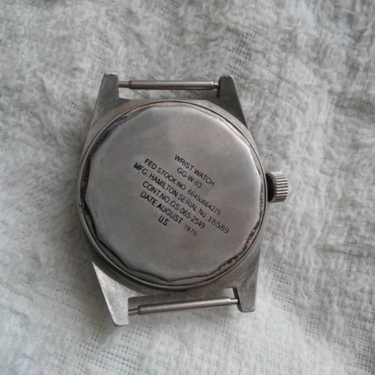 ハミルトン 手巻き 腕時計 1970年製_画像2