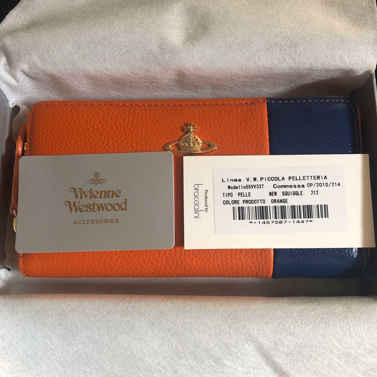 ヴィヴィアンウエストウッドVivienne Westwoodオレンジネイビー財布