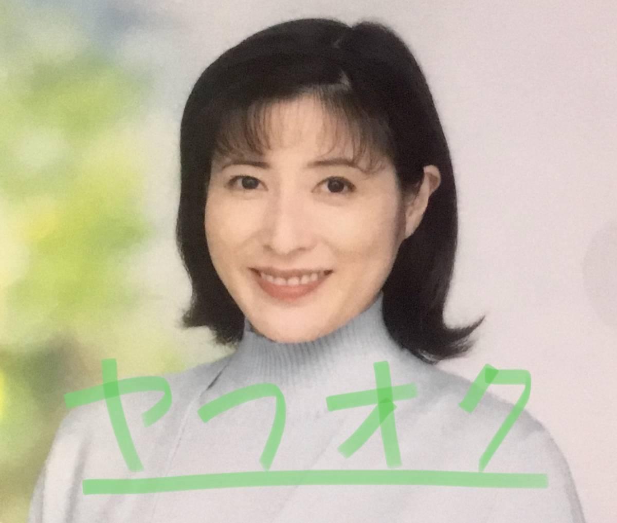 新着New★女優:岡江久美子(おかえくみこ)★非売品クリアファイル/関西電力G_人物アップ