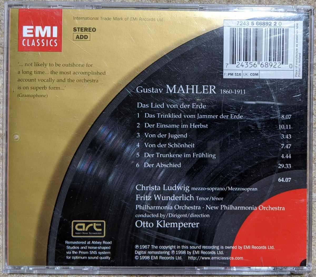 独EMI CD◎マーラー「大地の歌」クレンペラー/クリスタ・ルートヴィヒ/フリッツ・ヴンダーリヒ/フィルハーモニア管弦楽団_画像2