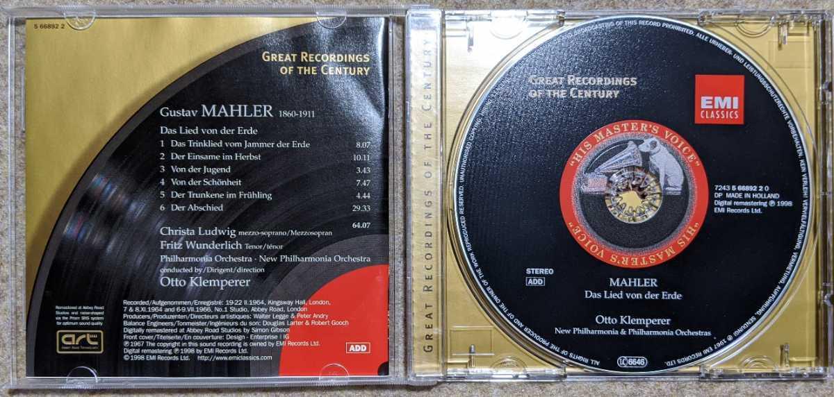 独EMI CD◎マーラー「大地の歌」クレンペラー/クリスタ・ルートヴィヒ/フリッツ・ヴンダーリヒ/フィルハーモニア管弦楽団_画像3
