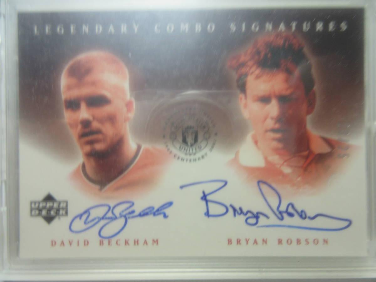 2002 UD Legendary Combo Signatures David Beckham/Bryan Robson/25 デビット・ベッカム ブライアン・ロブソン Soccer イングランド代表_画像1