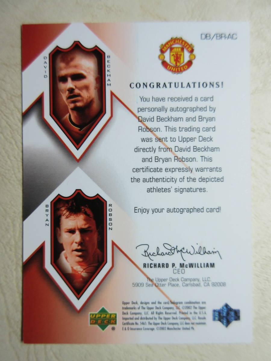2002 UD Legendary Combo Signatures David Beckham/Bryan Robson/25 デビット・ベッカム ブライアン・ロブソン Soccer イングランド代表_画像4
