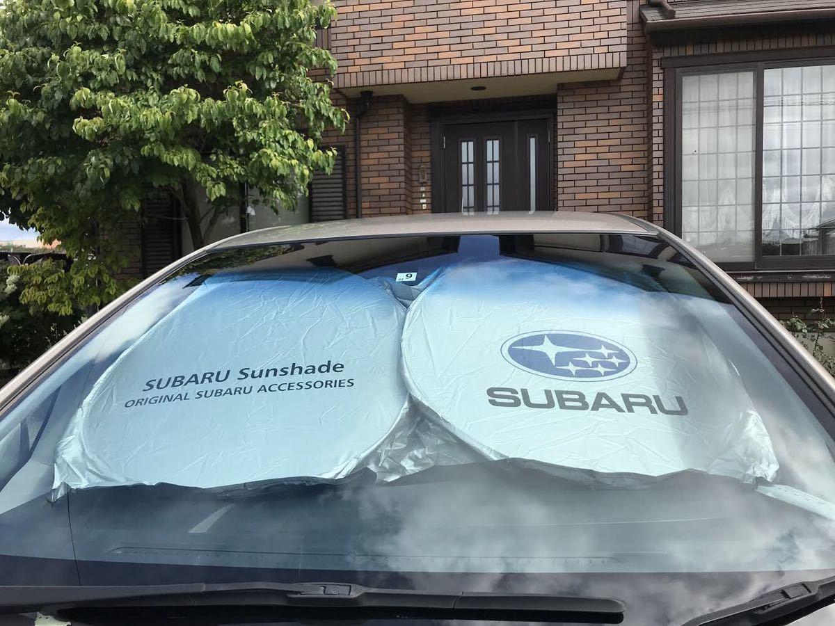 【新品】SUBARU スバルロゴ サンシェード 【送料無料】【国内配送】【専用収納カバー付】