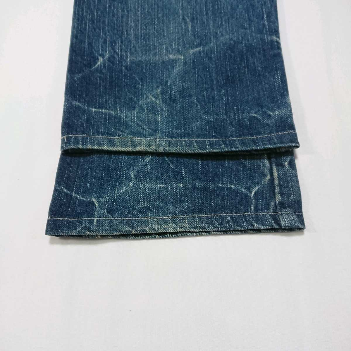 Johnbull 11101 ワンサイデッド デニム カーゴパンツ ジーンズ ジーパン ボタンフライ ダメージ 日本製 ジョンブル 紺 サイズS 送料無料