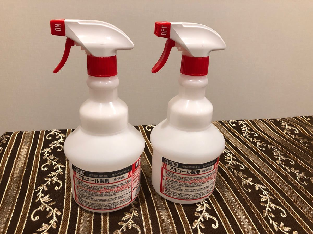 新品 アルコール製剤 スプレーボトル 2本 新品 空ボトル 500ml 消毒用 除菌 手指消毒 手ピカジェル アルコール消毒液 エタノール