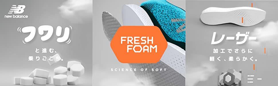 新品送料無料 new balance FRESH FOAM ZANTE 25㎝ ニューバランス ランニングシューズ フレッシュフォームザンテ