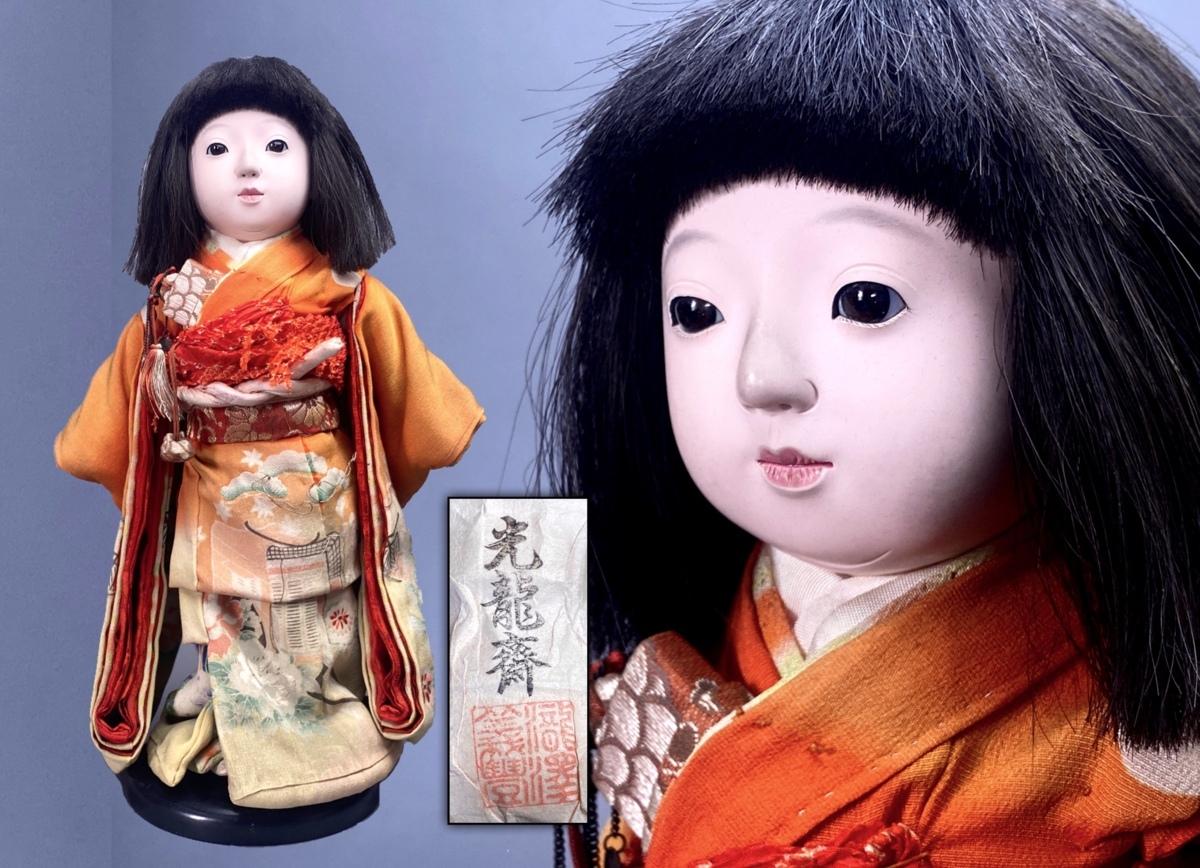 人形 市松