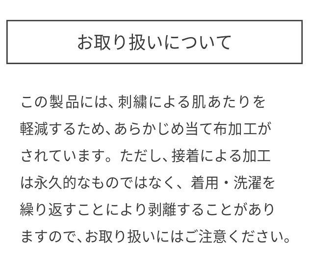 即決です!【ミキハウス】新品未使用 mikihouse 130cm 125cm~135cm 袖にあしらったお花のモチーフが可愛らしい半袖Tシャツ カラー:ピンク_画像5