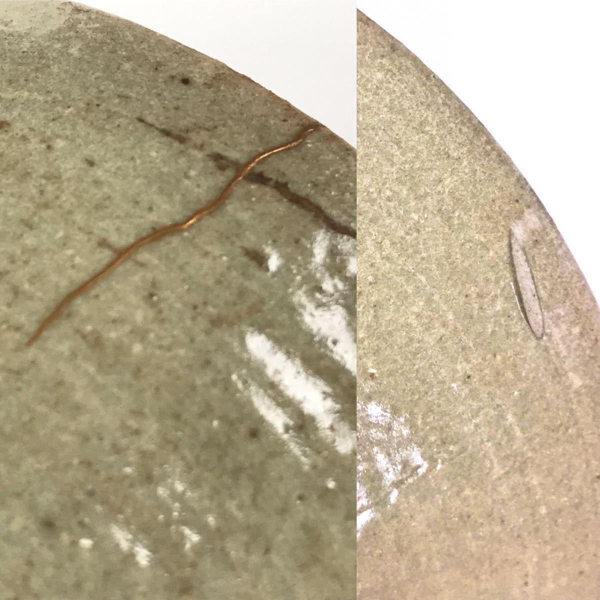 【在庫処分】李朝 灰釉平茶碗 鉢 李朝前期 16世紀 時代、本物保証 縁に金継ぎ直し、ひっつきがあります 箱なし_縁の外側に金継ぎ直し、ひっつきがあります