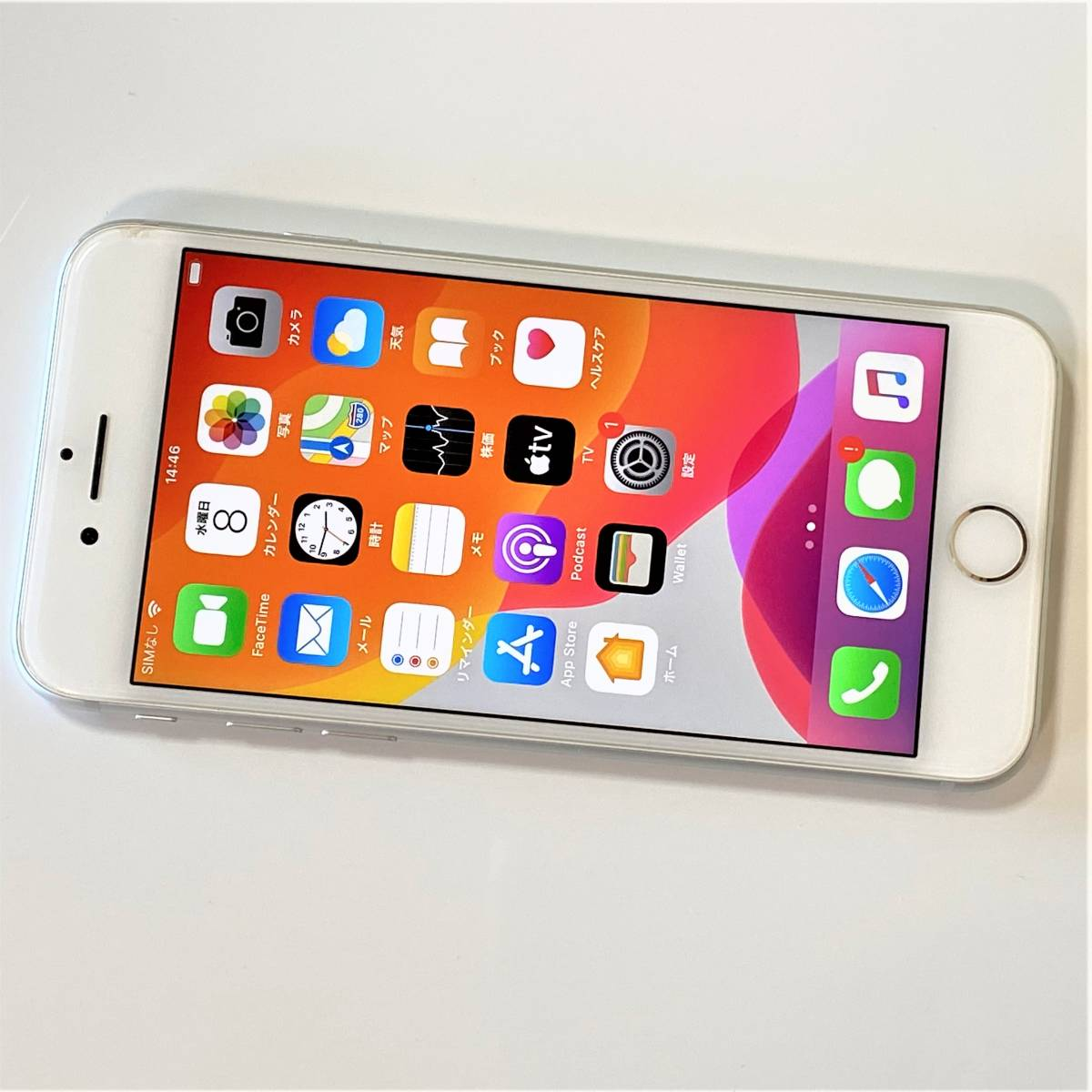 SIMフリー iPhone 8 シルバー 64GB MQ792J/A iOS13.4 docomo 格安SIM MVNO 海外利用可能 アクティベーションロック解除済