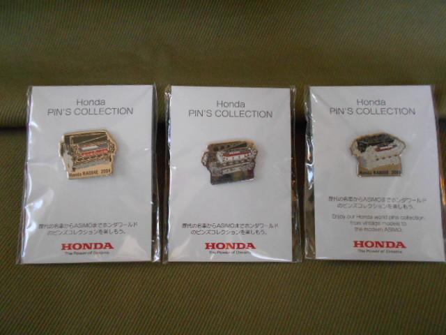 ホンダ ピンズコレクション ホンダF1 エンジンピンズ 3種セット 2004年~06年_画像1