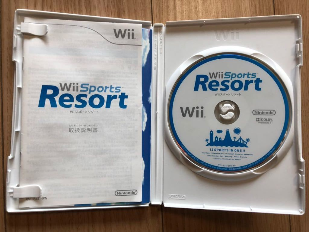 Wiiスポーツリゾート Wii Sports Resort