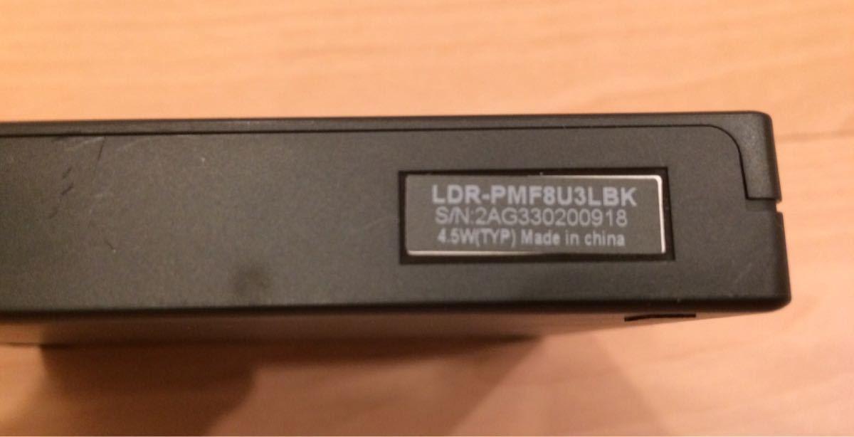ポータブルDVDドライブ スーパーマルチ USB3.0