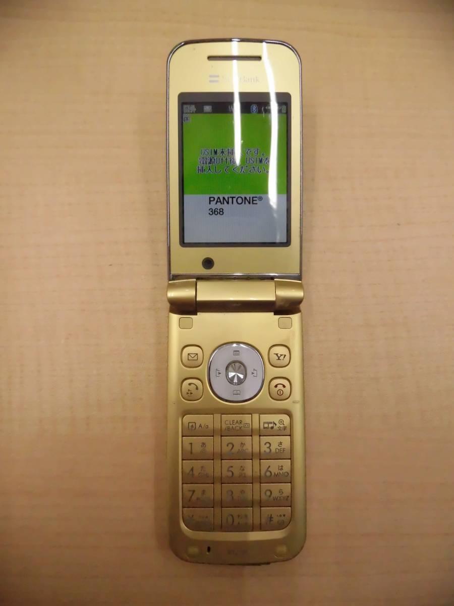 ◎SoftBank/ソフトバンク 携帯電話 ガラケー SHARP/シャープ 812SH フレッシュゴールド 利用制限◯◎_画像1