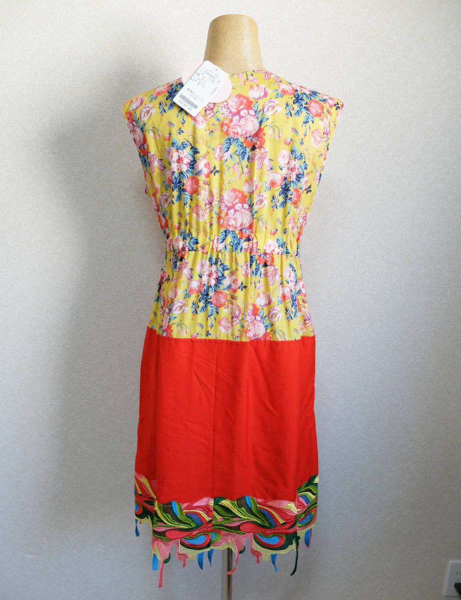 新品!Vivienne Westwood ヴィヴィアン ウエストウッド ワンピース 花柄 定価32万
