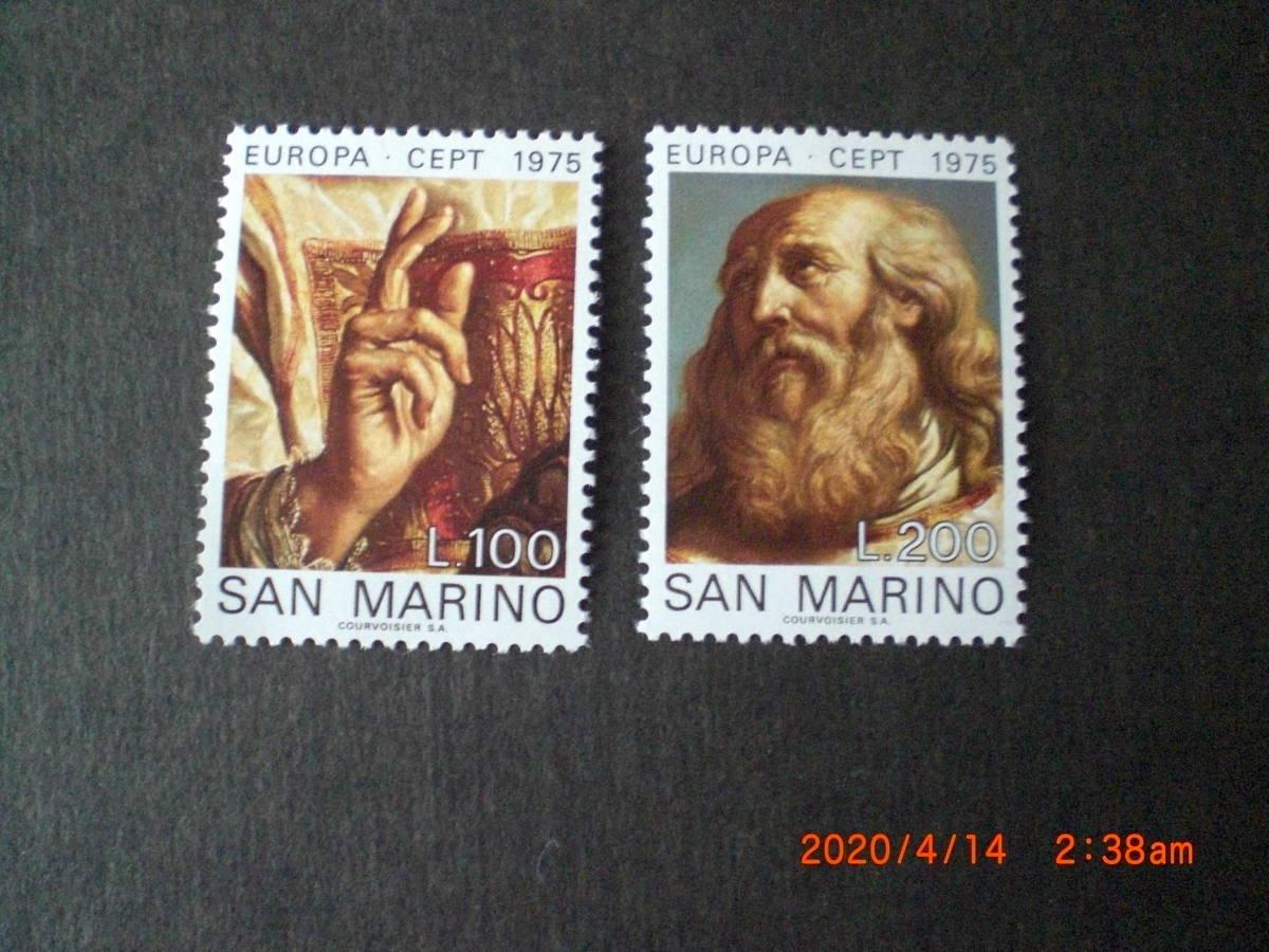 Sマリノ美術切手-聖マリナス・ゲルチーノ画 2種完 1975年 未使用 サンマリノ公国 VF/NH ヨーロッパ切手_画像1