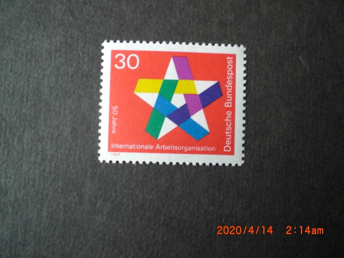 ILO50年記念ー5角の星 1種完 1969年 未使用 ドイツ・独国 VF/NH_画像1