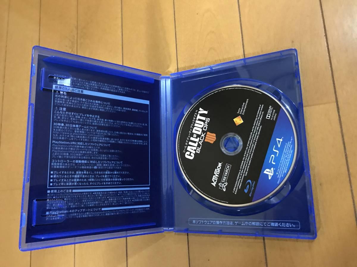 コールオブデューティー ブラックオプス4 PS4