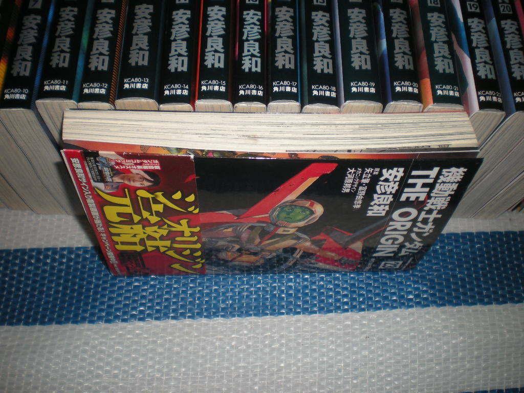 機動戦士ガンダム THE ORIGIN 全24巻
