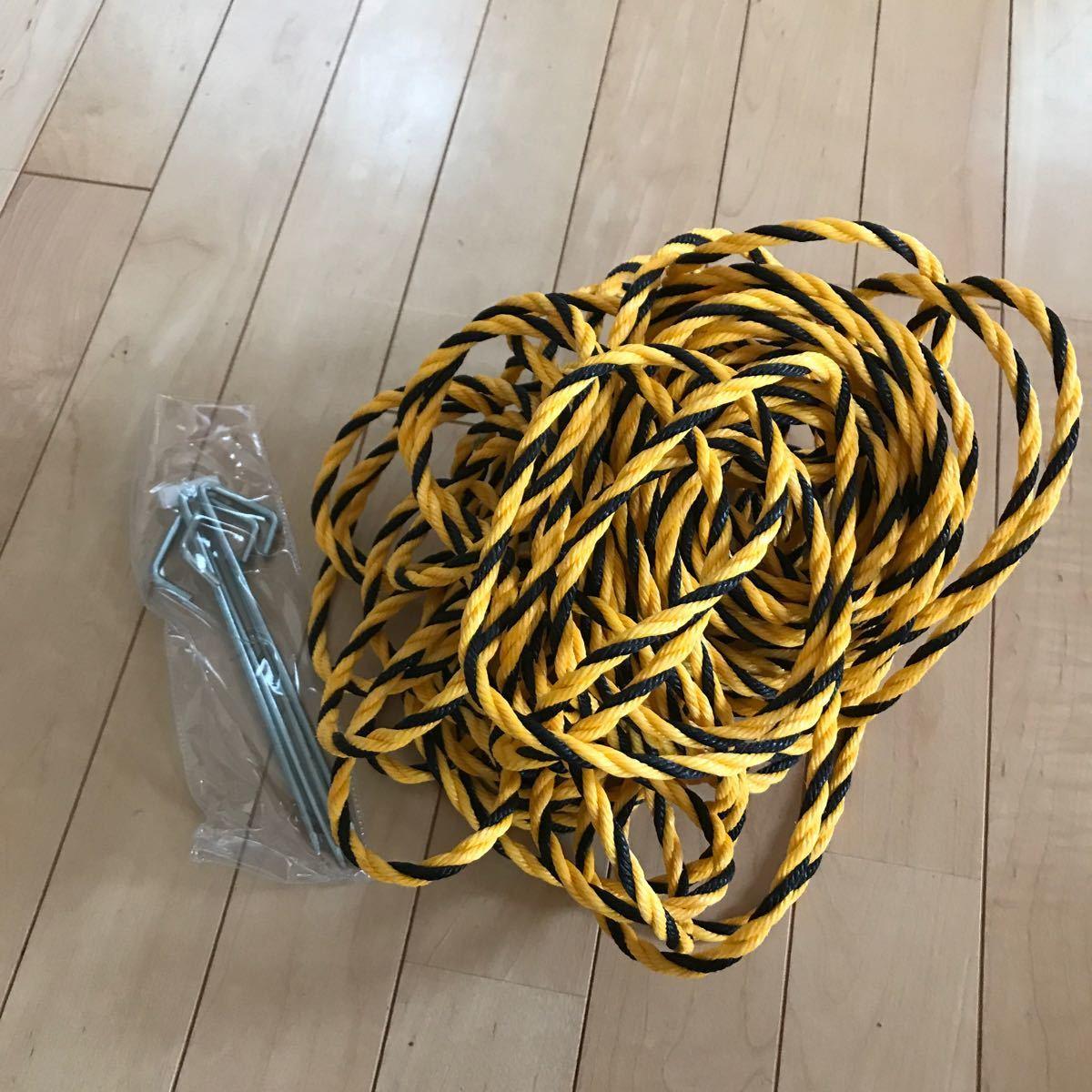 ロープ☆杭