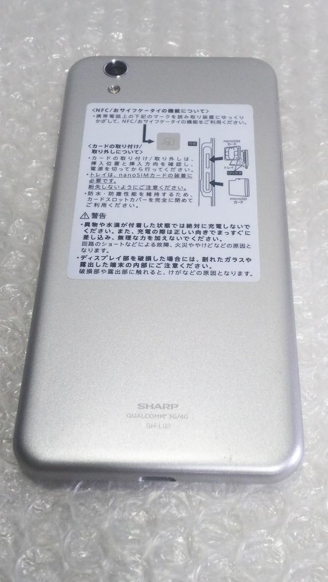 SHARP AQUOS L2 ホワイト White SIMロック解除済み SIMフリー 本体 白ロム 418558_画像2