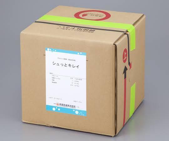 アルコール消毒液 シュッとキレイ 20リットル 送料無料 アルコール製剤 アルボナース エタノール消毒液 除菌 ウイルス除菌