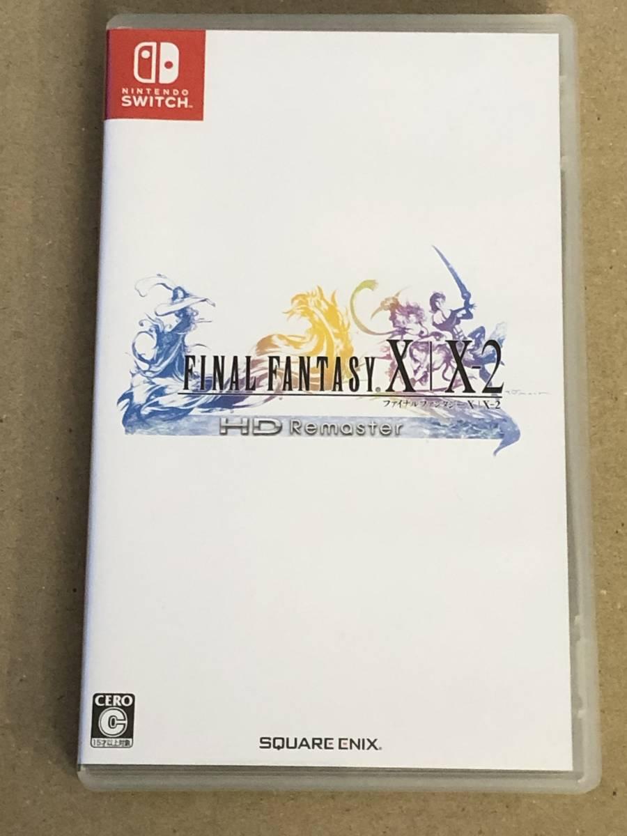 [送料無料] ファイナルファンタジーX/X-2 HD Remaster - Switch