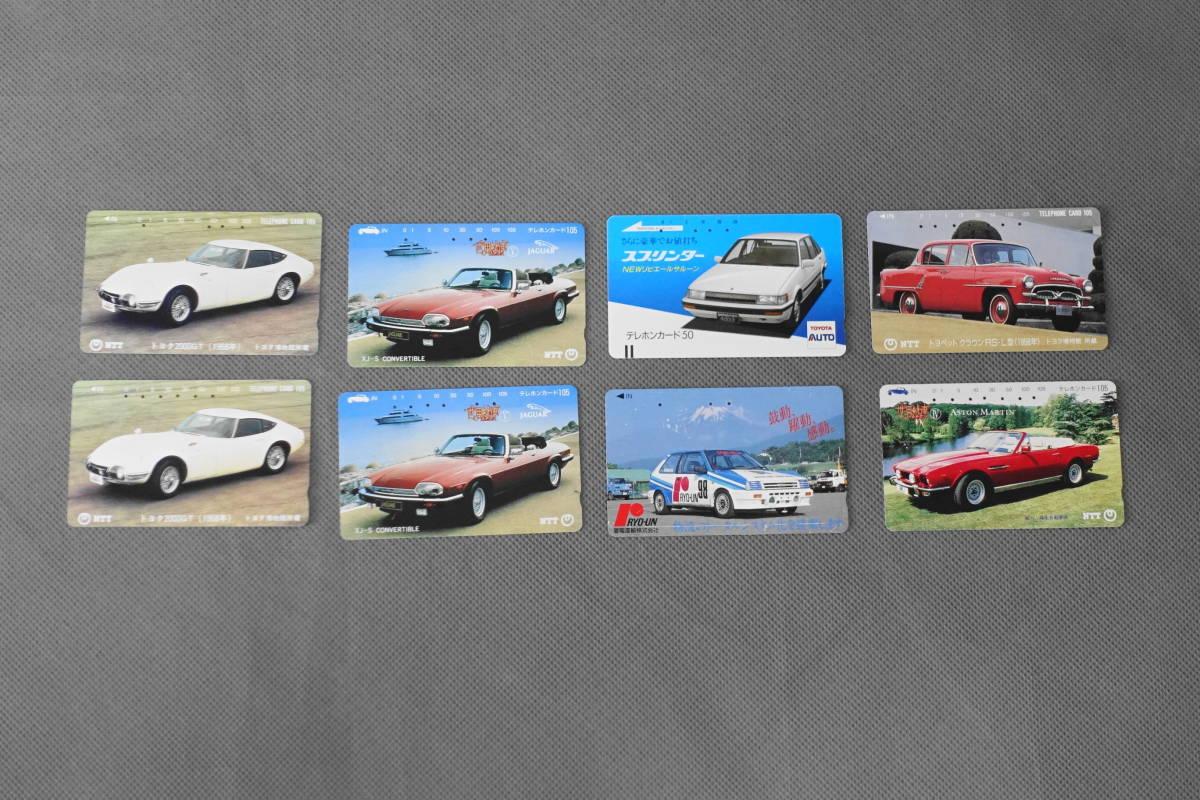 使用済み テレホンカード 8枚まとめて トヨタ2000GT トヨペットクラウン スプリンターなど 自動車 名車 テレカ カード_画像1