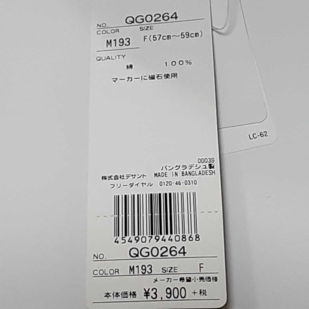 送料無料★ルコック スポルティフ(le coq sportif) ロゴキャップ★新品★マーカー付★57~59cm★06_画像4