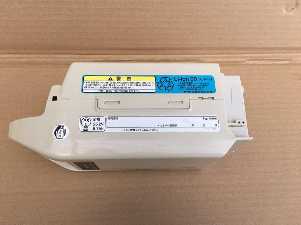 ヤマハ製電動アシスト自転車のリチウムイオンバッテリー X54-02 6.0Ah_画像5