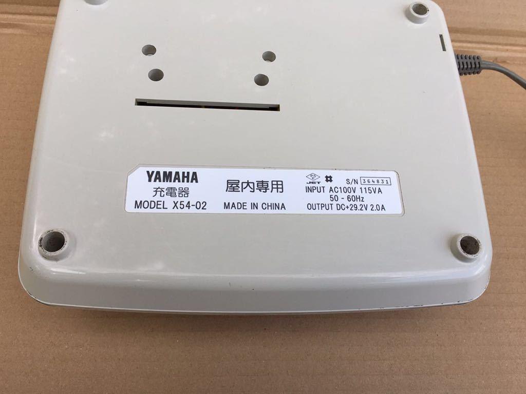 ヤマハ製電動アシスト自転車のリチウムイオンバッテリー X54-02 6.0Ah_画像4