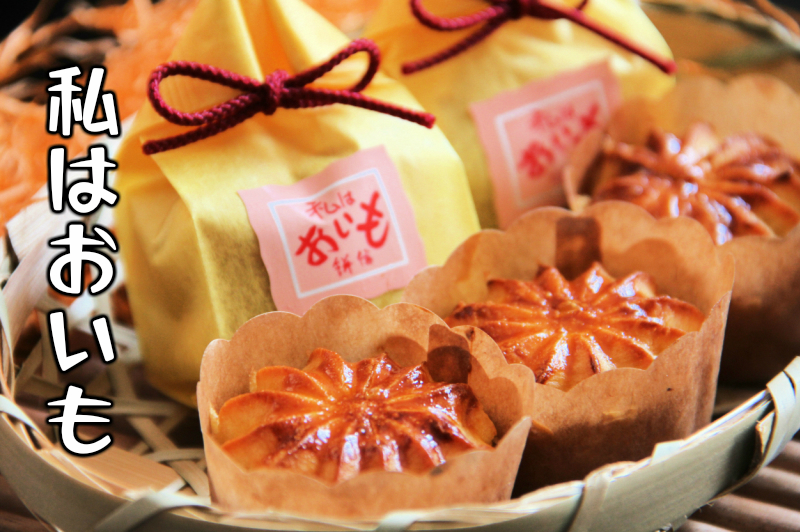 餅信人気の和菓子を詰め合わせにしました☆  和菓子 スイーツ ギフト 送料込み 餅信まんぞくSET_画像4