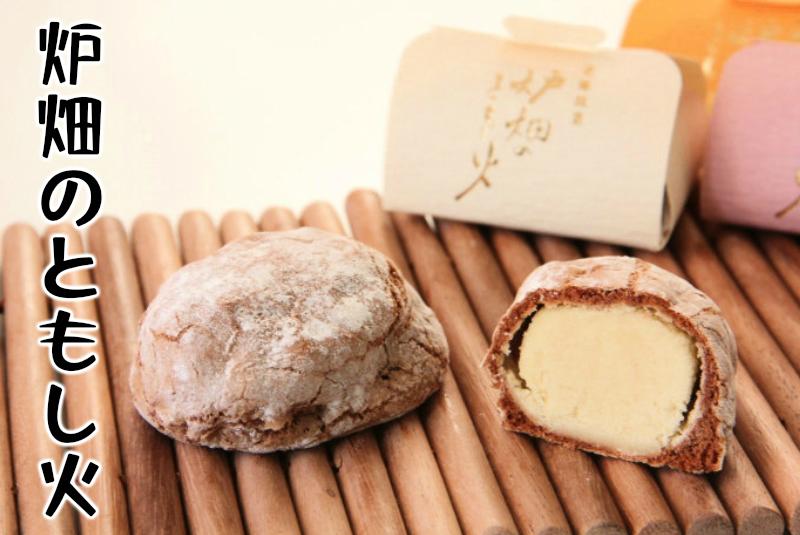 餅信人気の和菓子を詰め合わせにしました☆  和菓子 スイーツ ギフト 送料込み 餅信まんぞくSET_画像5