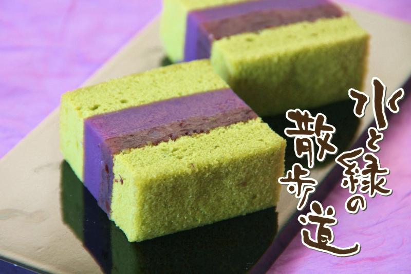 餅信人気の和菓子を詰め合わせにしました☆  和菓子 スイーツ ギフト 送料込み 餅信まんぞくSET_画像3