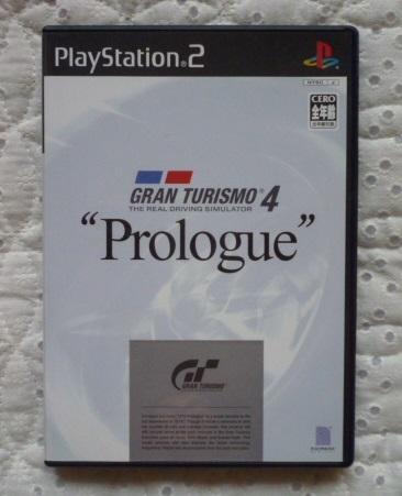 送料無料 PS2 プレーステーション2 GRAN TURISMO4 Prologue グランツーリズモ4 プレーステーション2