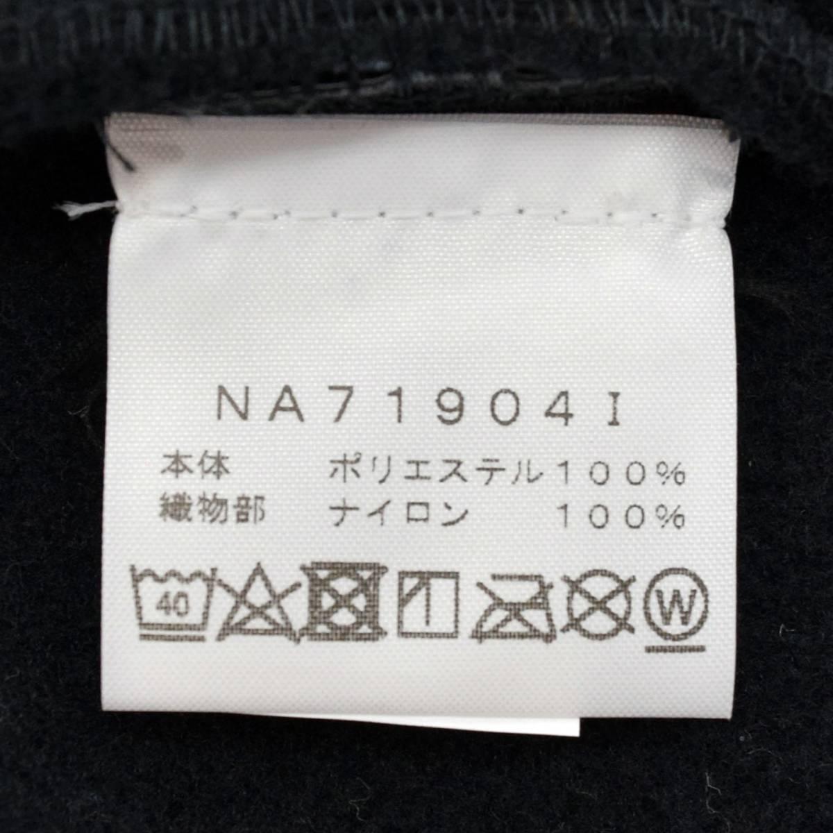 タグ付き未使用品 20SS Supreme THE NORTH FACE RTG Fleece Jacket シュプリーム ノースフェイス フリース ジャケット ブラック_画像9