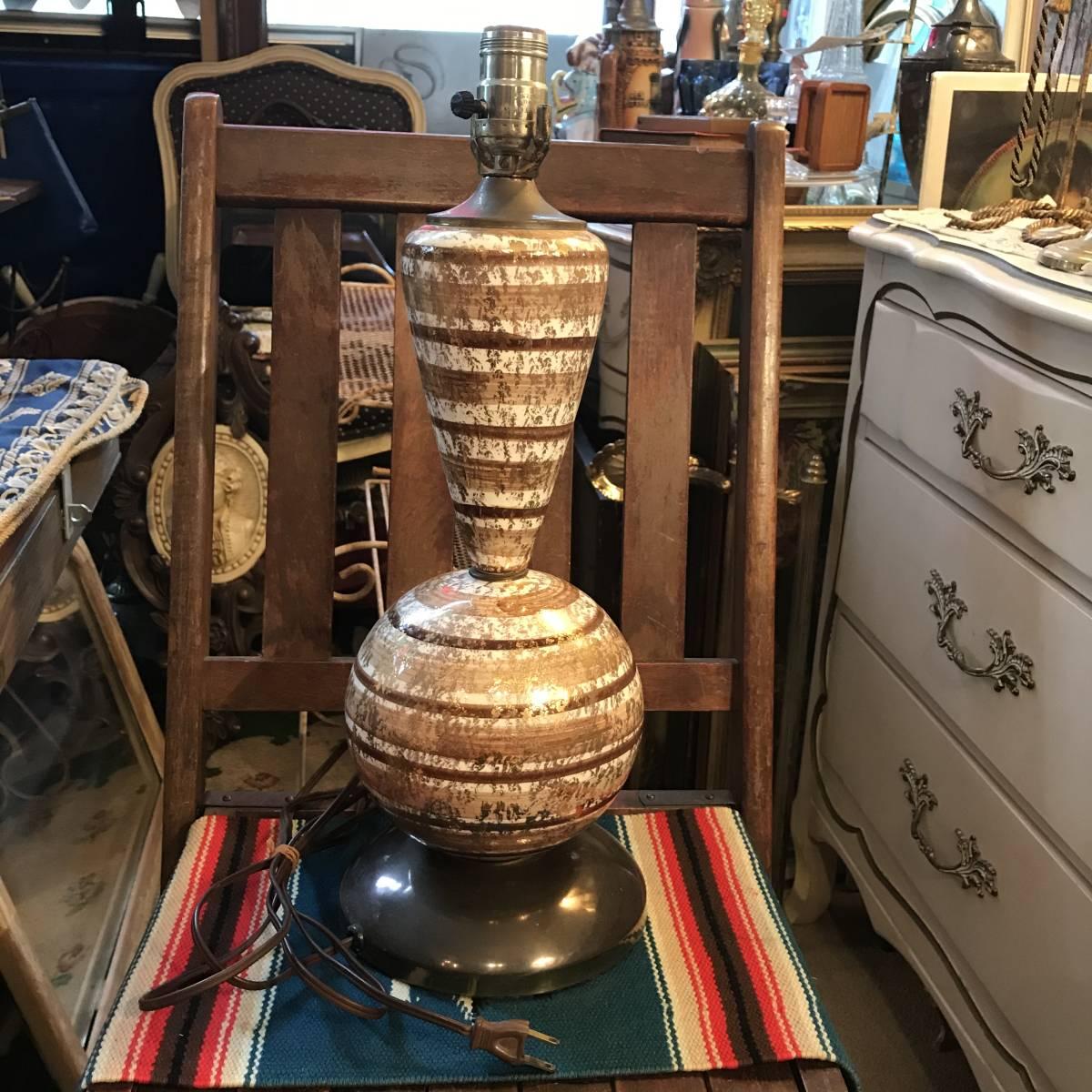 貴重!50'sアメリカアンティーク 茶×白×金色ランプ USA製ヴィンテージ家具Antiqueミッドセンチュリー/カリフォルニア西海岸60's70's_画像1