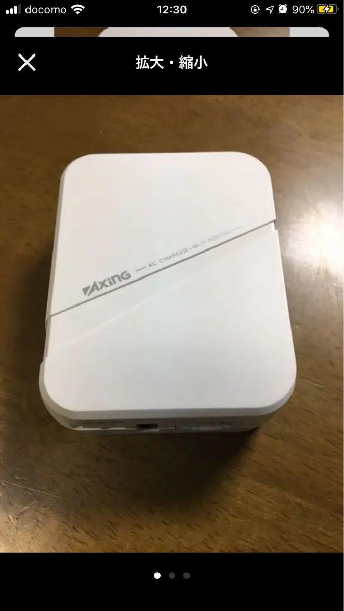 コンセント直挿型 無線LAN Wi-Fi ルーター 150Mbps