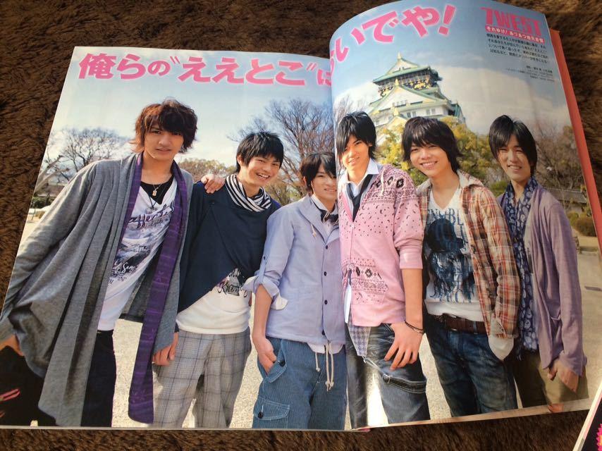 ★「Myojo」2011年6月号 関ジャニ∞表紙 嵐・NEWS・Hey!Say!JUMP・NYC・KAT-TUN・キスマイ・A.B.C-Zなど★_画像2