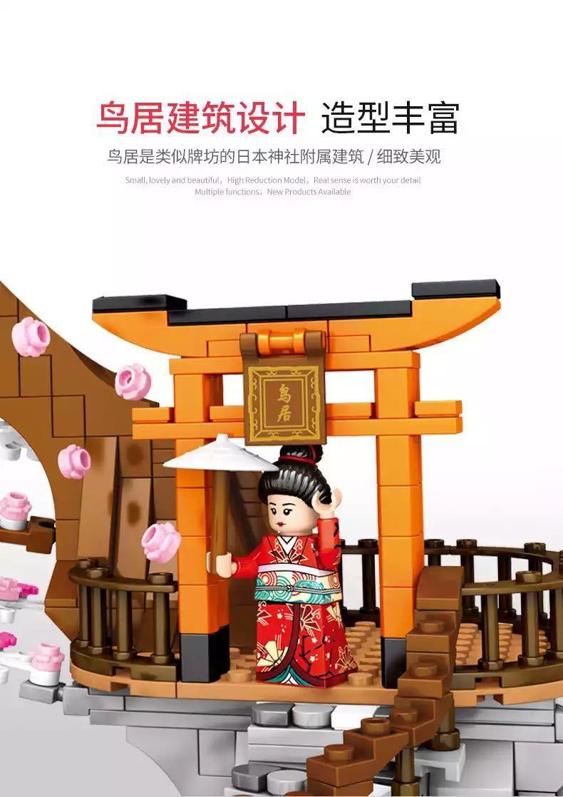 LEGO互換 神社② クールジャパン_画像2