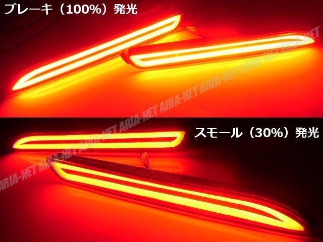 トヨタ ダイハツ ファイバー LED リフレクター 流れるウィンカー シーケンシャル/テールランプ 20/30 ヴェルファイア/アルファード B_画像3