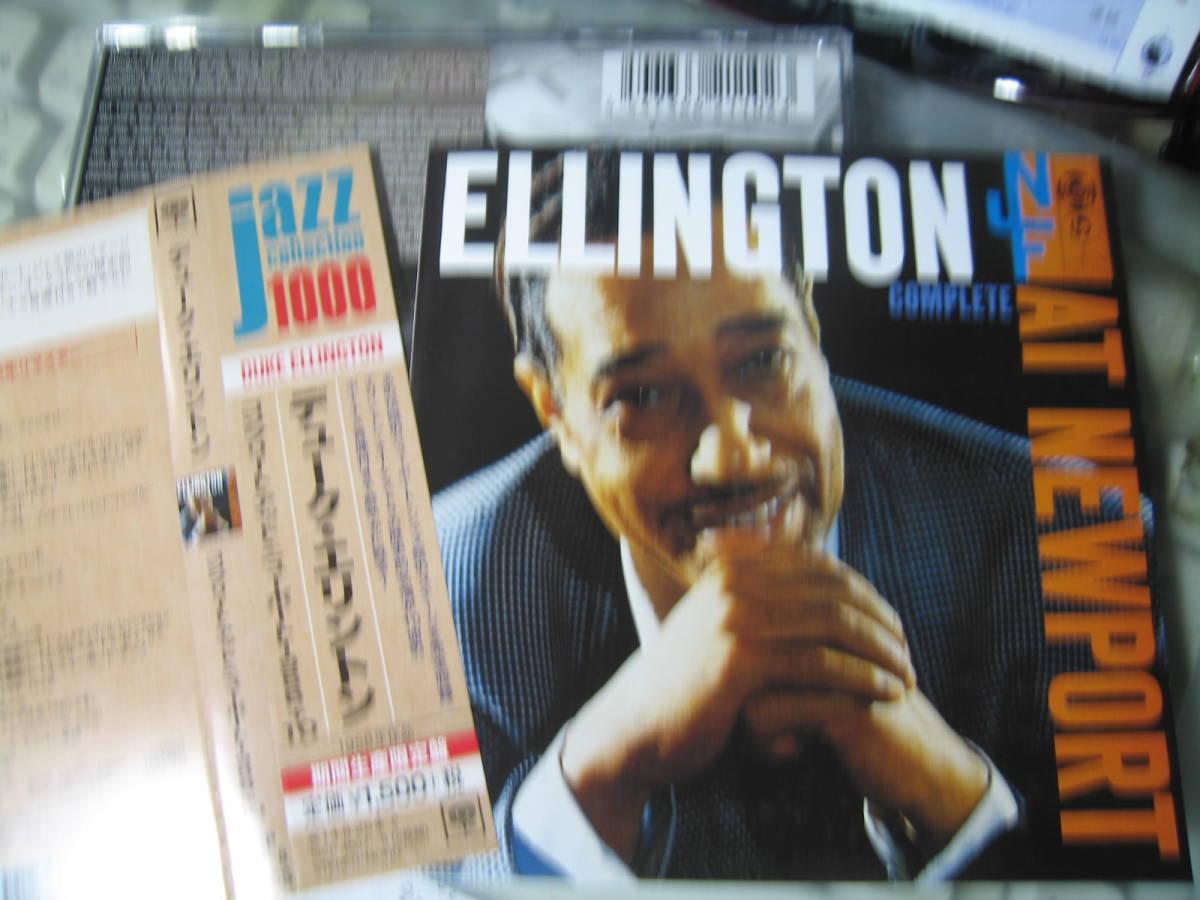無傷日本盤CD2枚 デューク・エリントン 最盛期 Live 完全版ニューポート1956 オールスターメンバーDuke Ellington Complete At Newport/lt_画像1