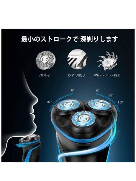 電気シェーバー ひげそり 回転式 27枚刃 1時間急速充電 お風呂剃り可&丸洗い可 LEDディスプレイー トリマー付き