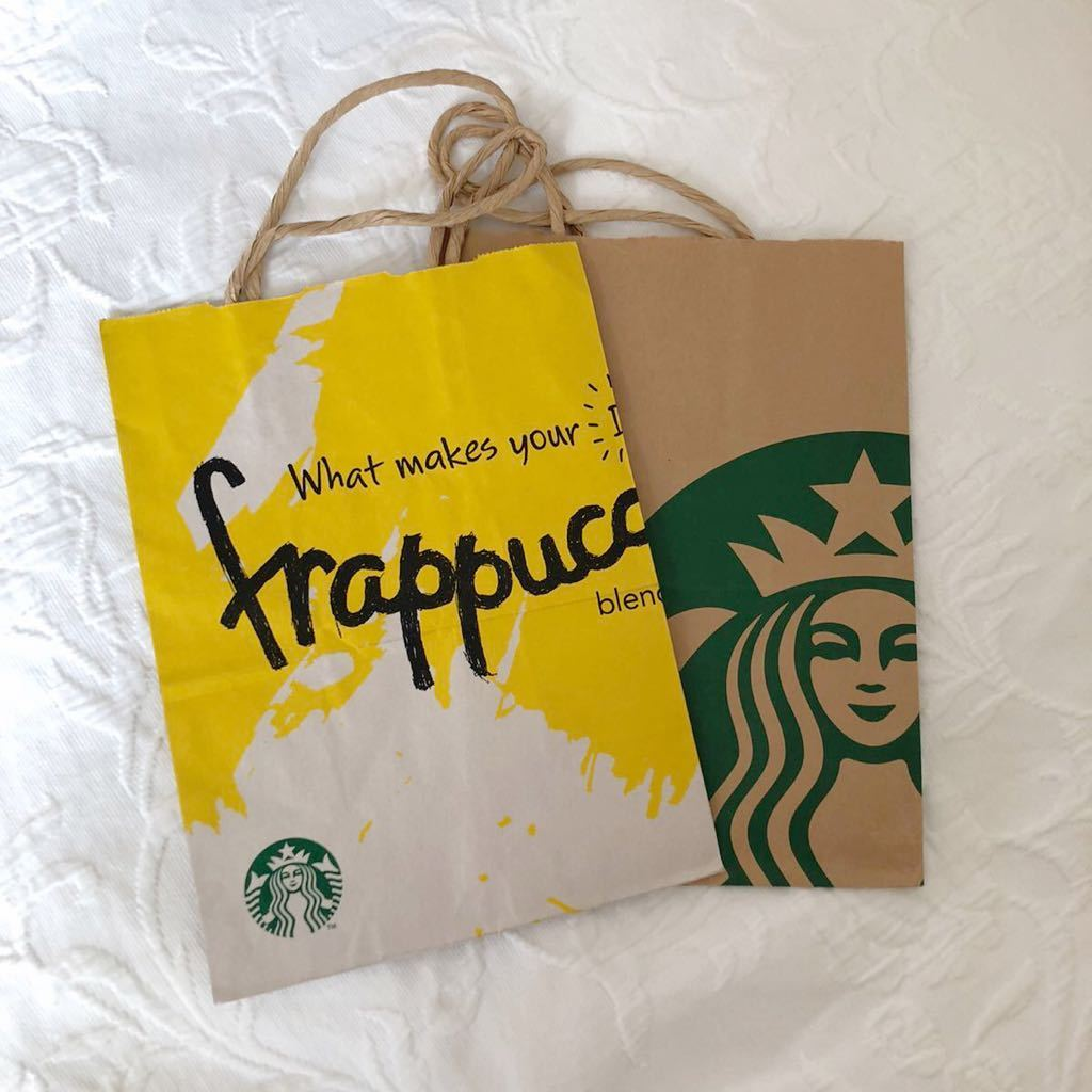 ★Starbucks★2枚セット★ショッパー★ショップ袋★手提げ袋★紙袋★スタバ★ラッピング袋★包装★トートバッグ★エコ★スターバックス