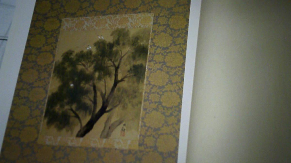 【即決 送料無料♪】『近代巨匠日本画・陶芸展』 1981 昭和56 日本橋三越 当時物 貴重 レア資料 美術 図録 工芸_画像3