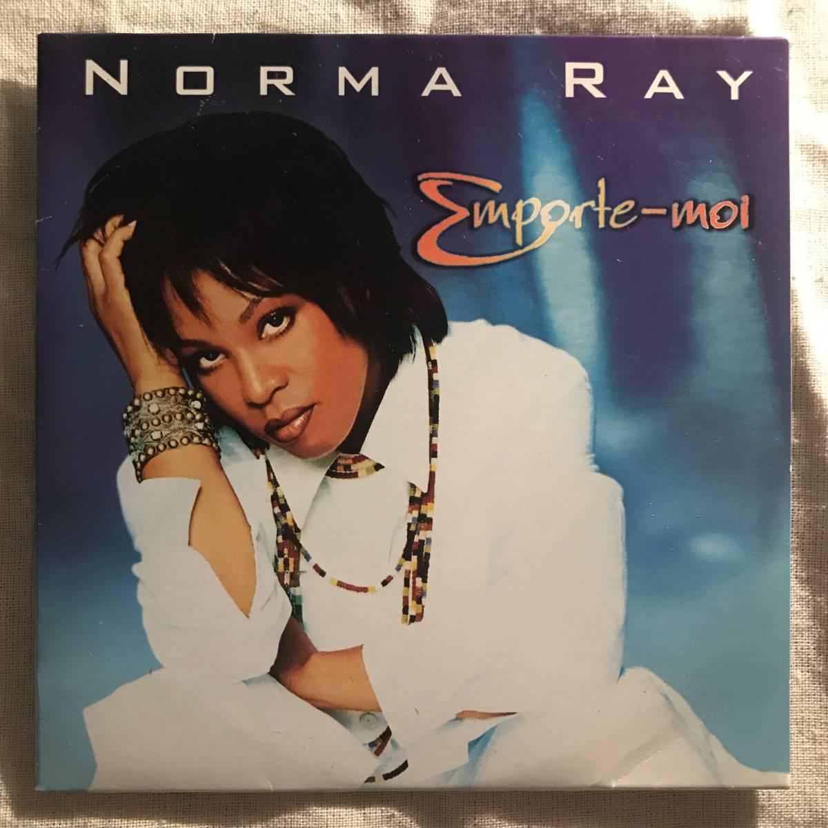 【CD Single】Norma Ray/Emporte Moi France盤