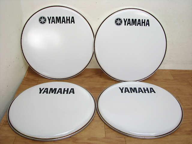 ・⑦未使用 ヤマハ DH16B-250SW 4個 まとめて 16インチ YAMAHA ヤマハ マーチング バスドラムヘッド_画像1