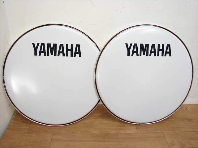 ・⑦未使用 ヤマハ DH16B-250SW 4個 まとめて 16インチ YAMAHA ヤマハ マーチング バスドラムヘッド_画像7